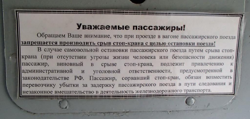 vash2013_003_p7290007