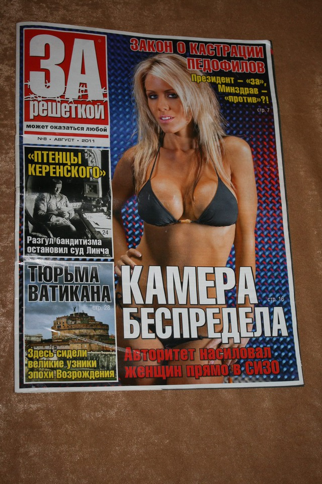 lemva2011_223__img_7207